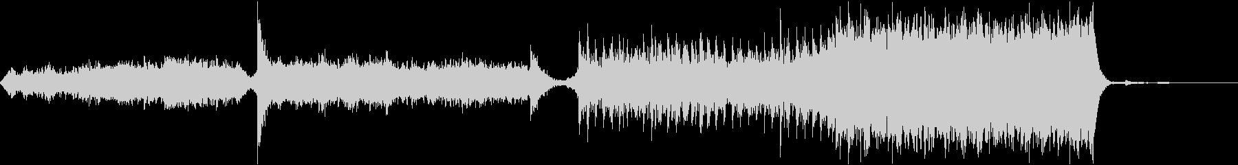 フルオーケストラ、大きく変化するリズム、の未再生の波形