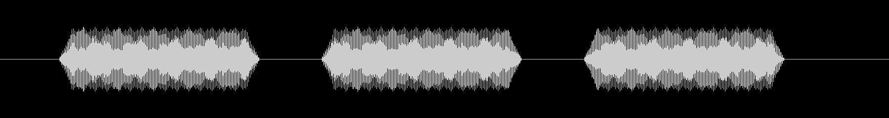 【汎用・セリフ音等】ピピピ(さらに低)の未再生の波形