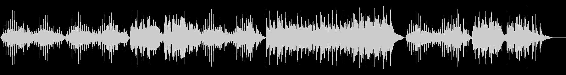 ドヴォルザーク/ユモレスク_ヴァイオリンの未再生の波形