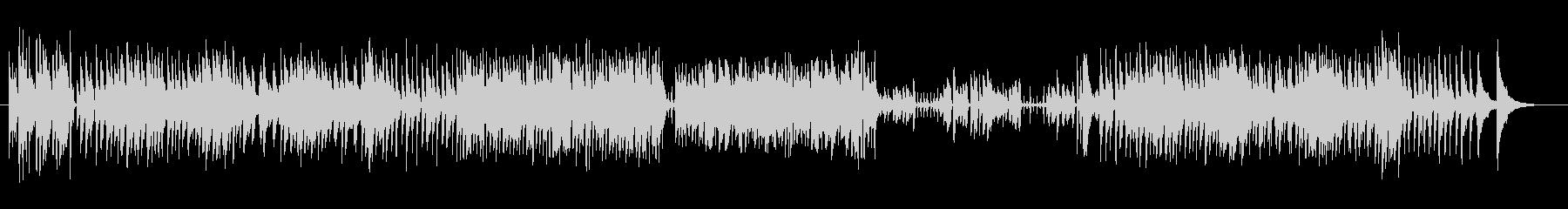 ピアノトリオ風ジャズアレンジの未再生の波形