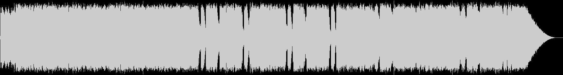 ロックとポップの未再生の波形