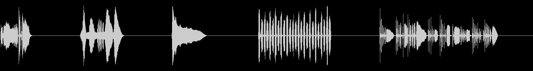 漫画-クレイジーキッド-5バージョンの未再生の波形