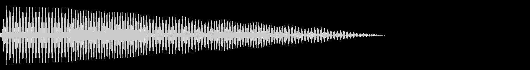 ピコッ(選択/魔法/ファミコン/ピコピコの未再生の波形