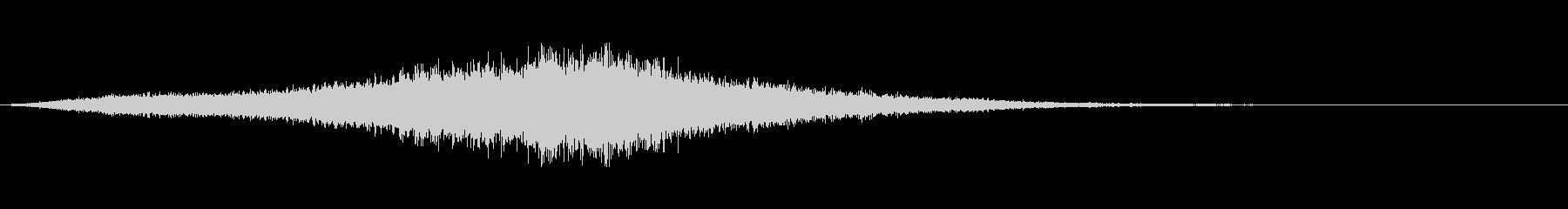映画向け効果音18の未再生の波形