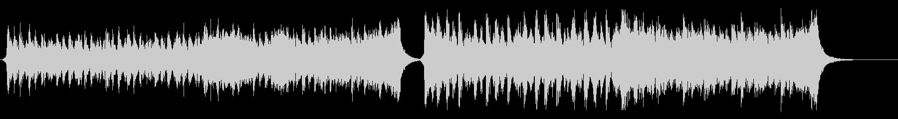 迫力、勢いのあるエピックオーケストラ曲の未再生の波形