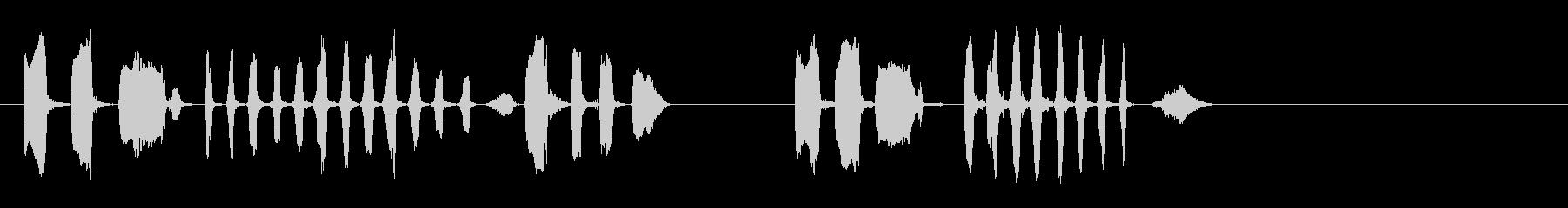 ファニー・マン・ラフス、「ホー・ホ...の未再生の波形