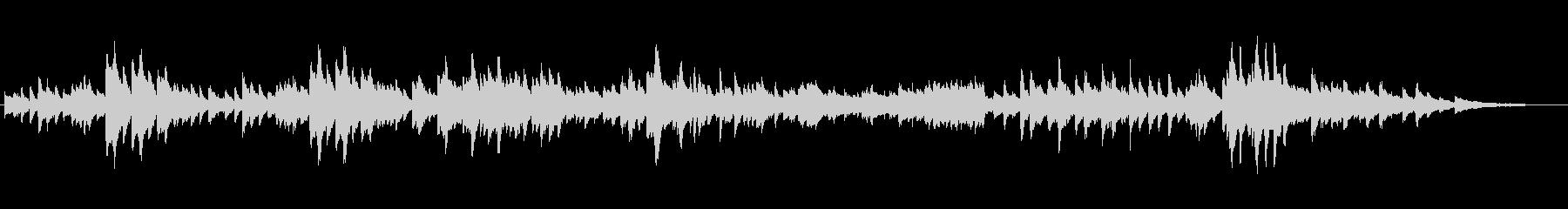 ハイドンの名によるメヌエットの未再生の波形