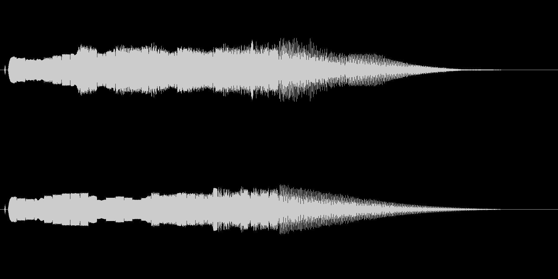ピロリろりろりろスタート系の未再生の波形