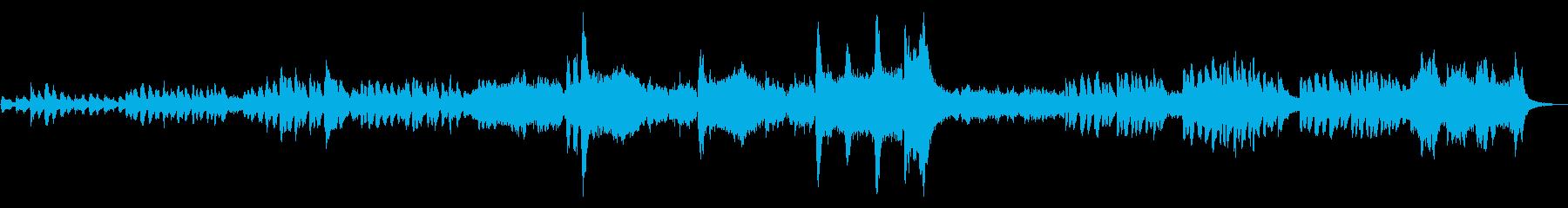 Classic Halloween comical nutcracker's reproduced waveform