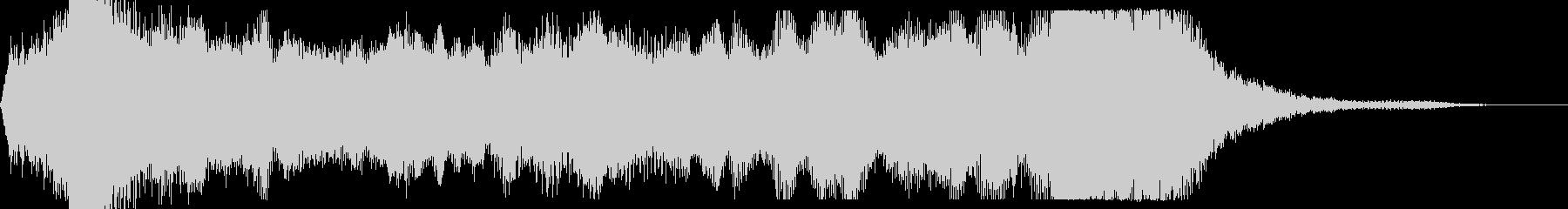 短めなオーケストラファンファーレの未再生の波形