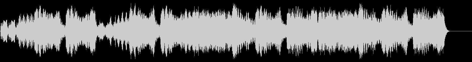 結婚行進曲/メンデルスゾーン パイプ の未再生の波形