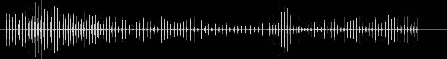 リス、カイバブチャープ。バックグラ...の未再生の波形