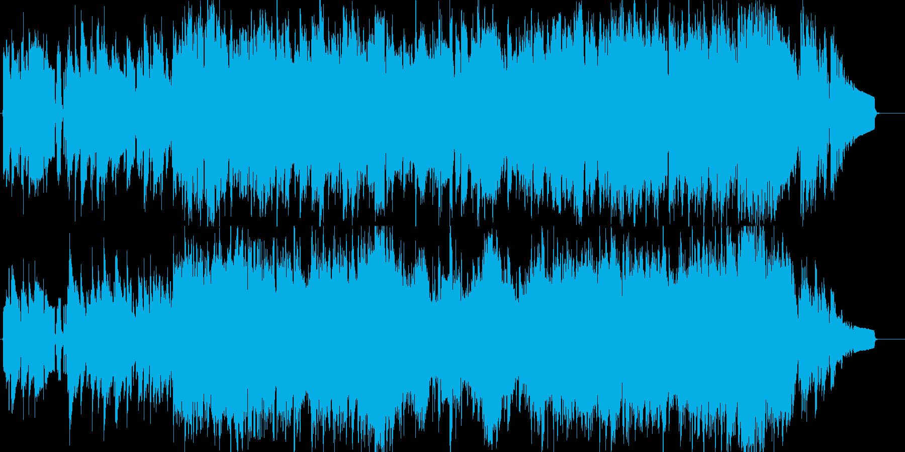 しっとり感動的エンディングシーンの劇伴の再生済みの波形