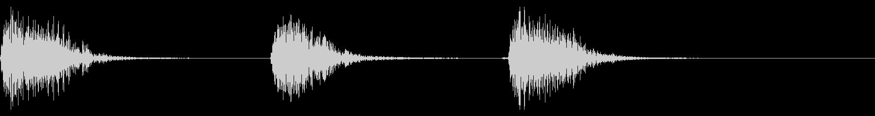 Bright fill-in nylon guitar's unreproduced waveform