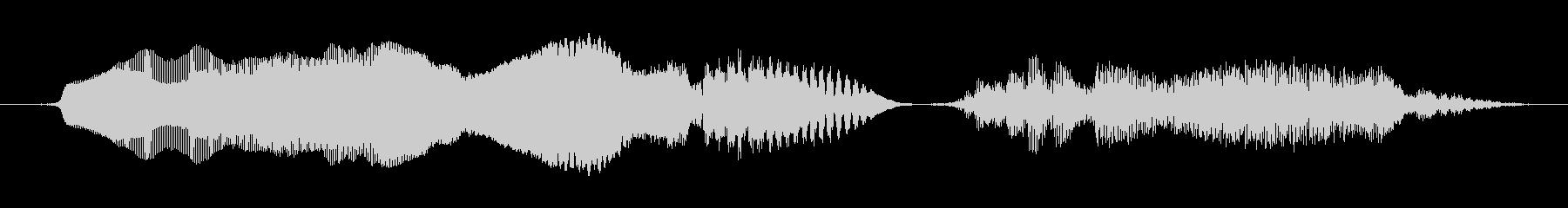 「きゃー!」の未再生の波形