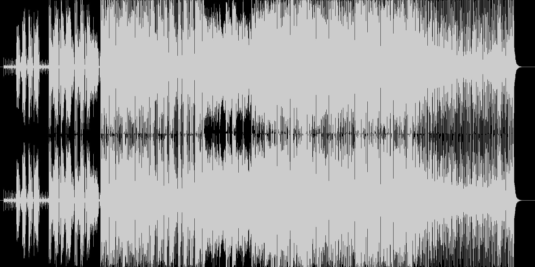 trippin'の未再生の波形