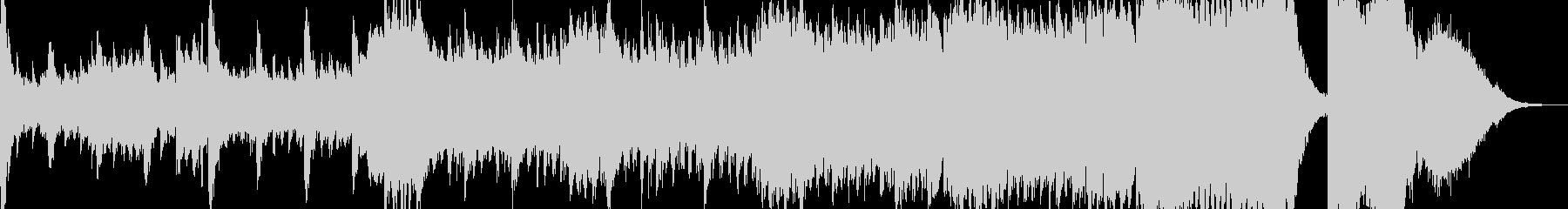 ストリングスの迫力が凄まじいクラシックの未再生の波形