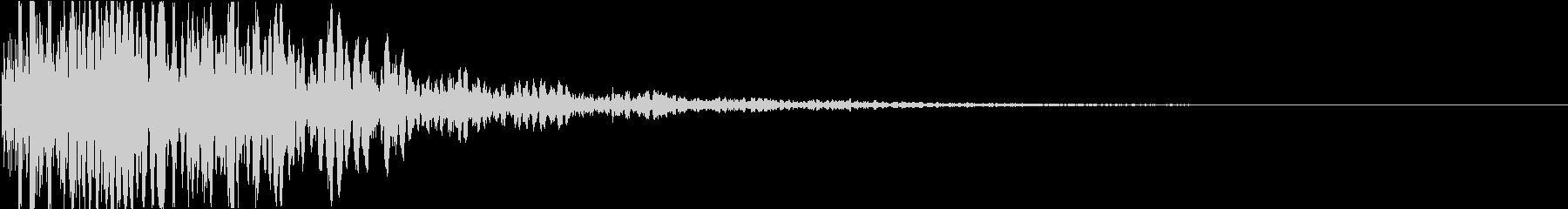 巨大な足音(ドシン)の未再生の波形