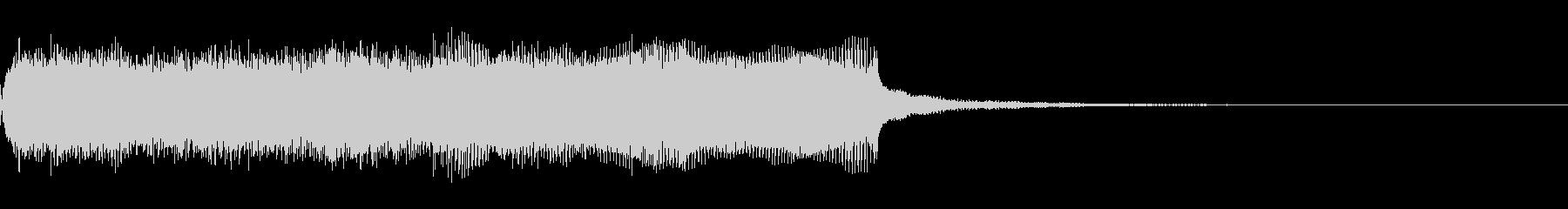 エレキ一本による 駆け上がっていジングルの未再生の波形