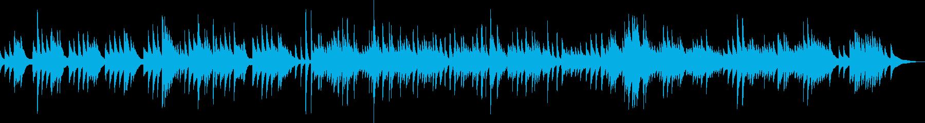 悲しい思い出(ピアノソロ・切ない)の再生済みの波形