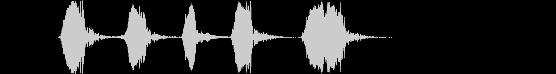 ピピピピピッ!(指示する笛)の未再生の波形