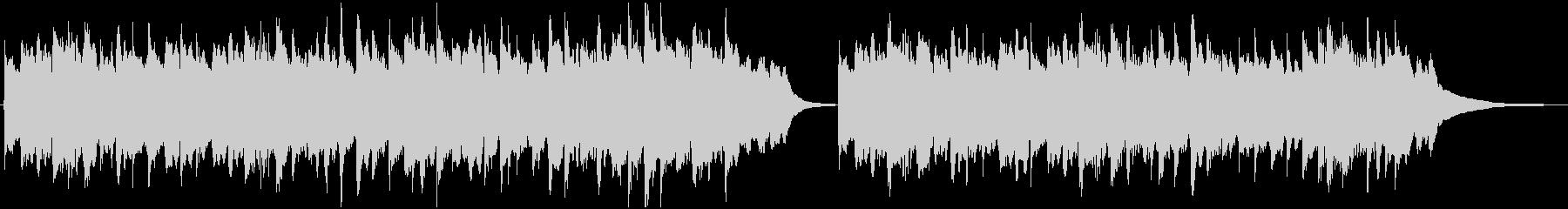 神秘的で美しいハープ曲の未再生の波形