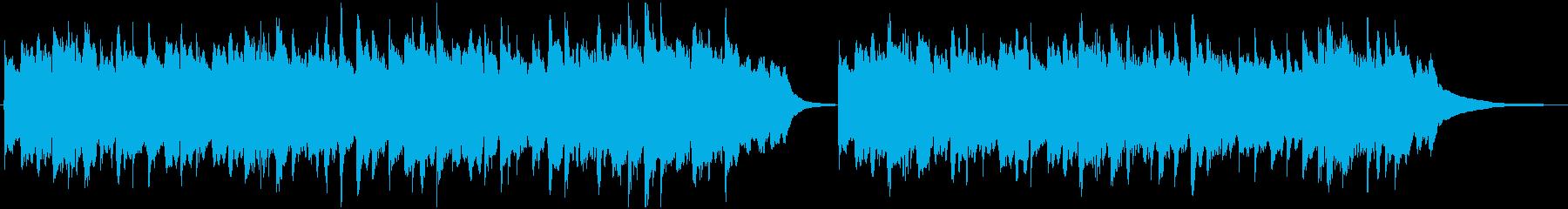 神秘的で美しいハープ曲の再生済みの波形