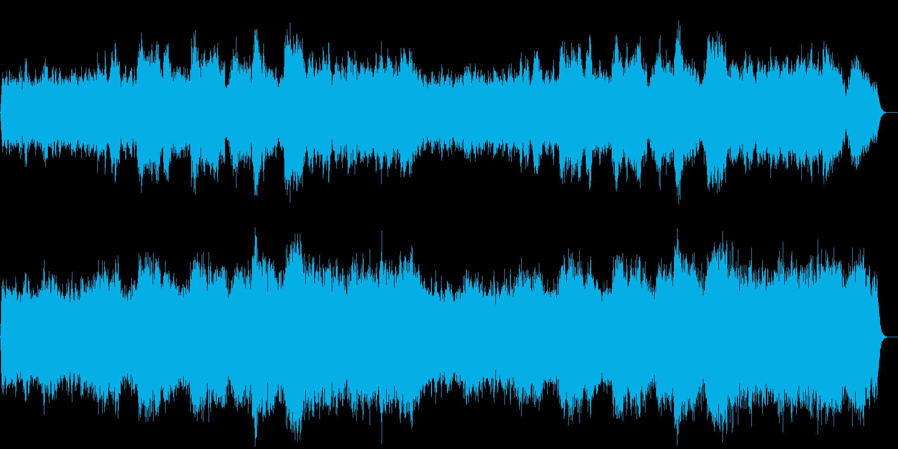 不思議な雰囲気のコーラスアンビエントの再生済みの波形