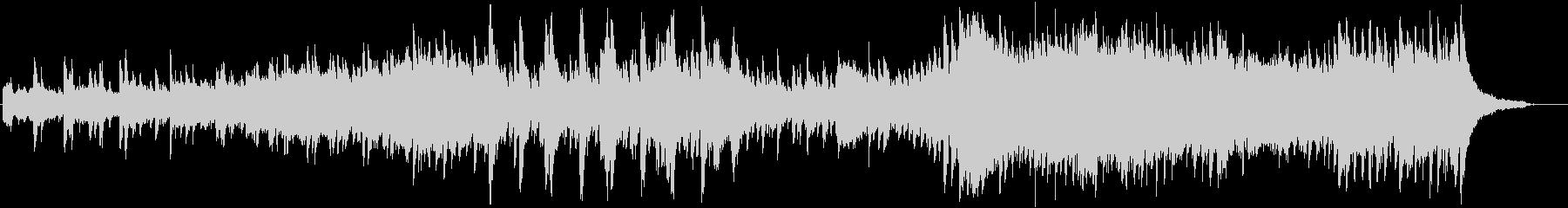 「ラスト・ワルツ」 弦楽とピアノのためのの未再生の波形