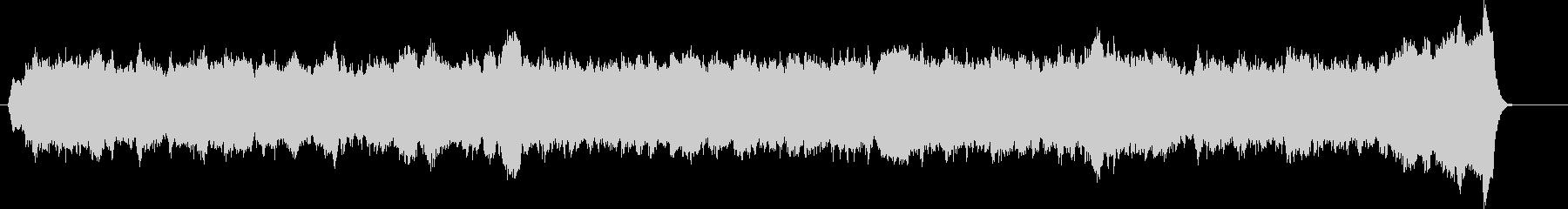 パイプオルガンのオリジナル前奏曲の未再生の波形