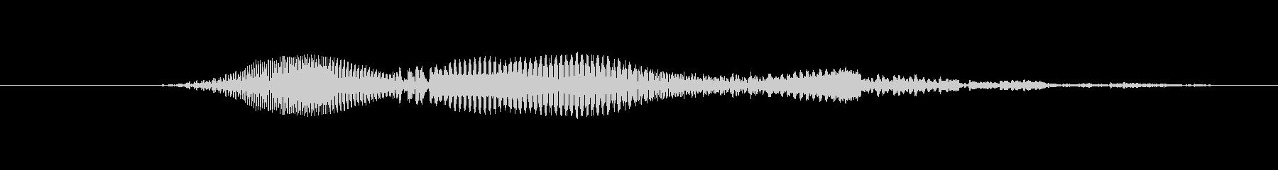 鳴き声 男性ファイトうめき声05の未再生の波形