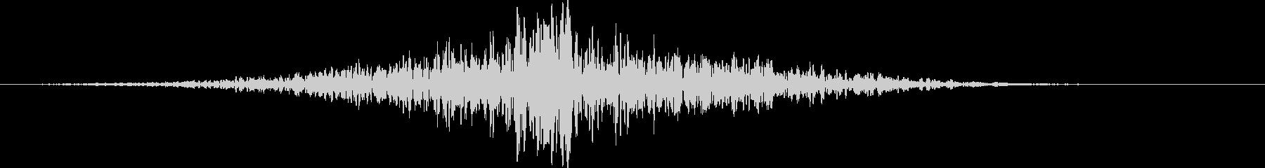 どーん:迫力の地響きする音2の未再生の波形