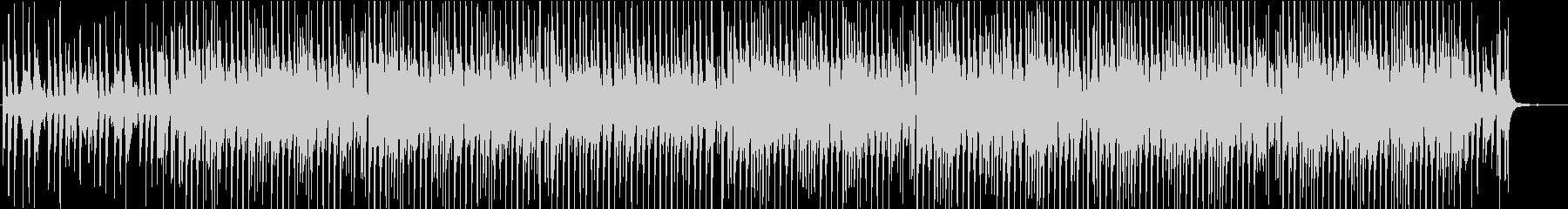 オシャレで明るく楽しいハウス系BGMの未再生の波形