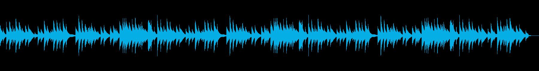 故郷〜ふるさと ピアノ伴奏■ピアノソロの再生済みの波形