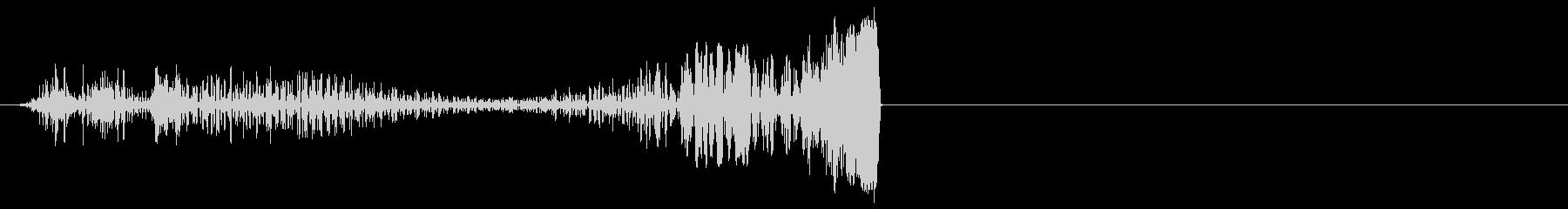 ワイルドエレクトロザップウーシュ1の未再生の波形