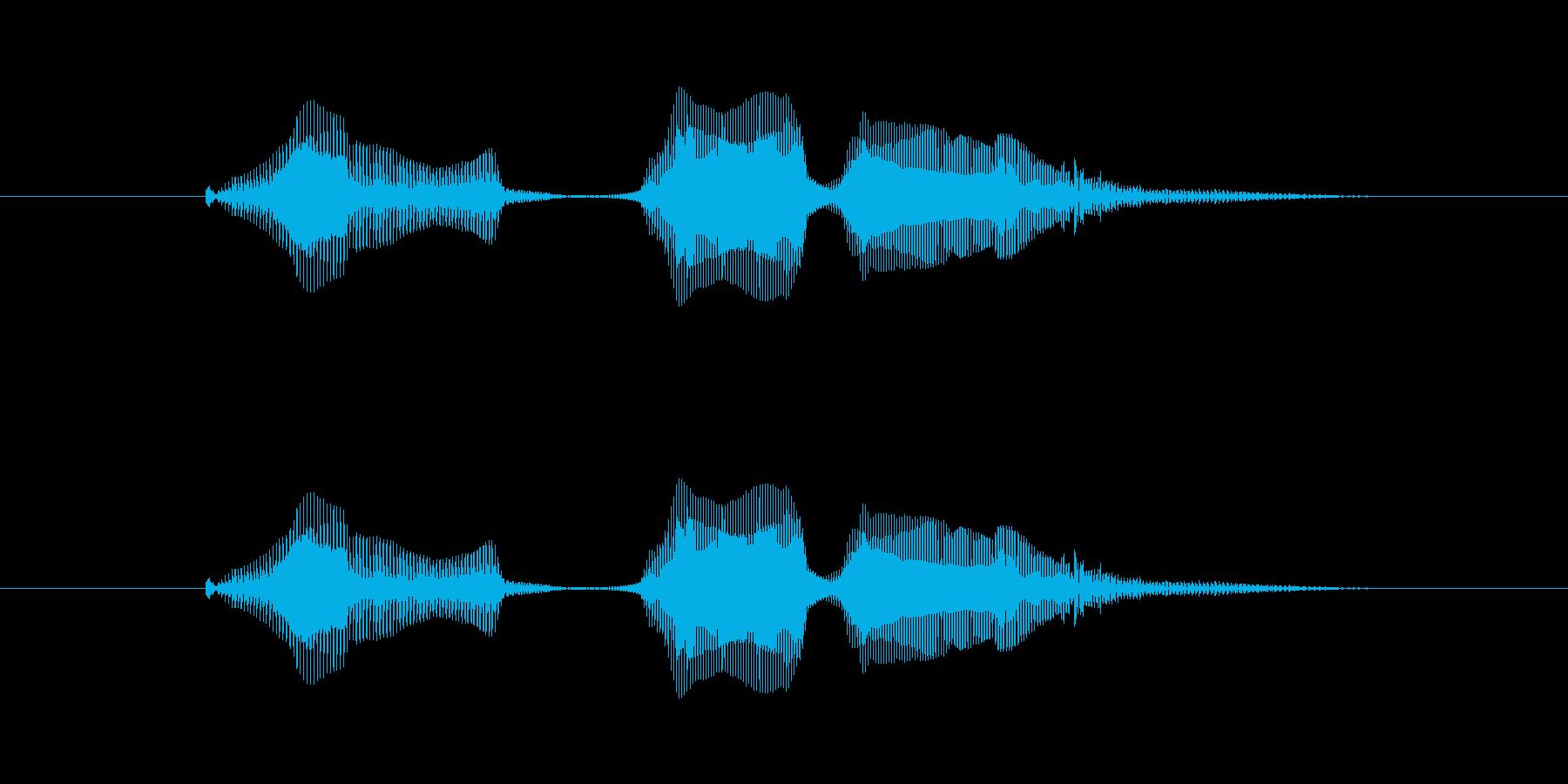 がんばれっの再生済みの波形