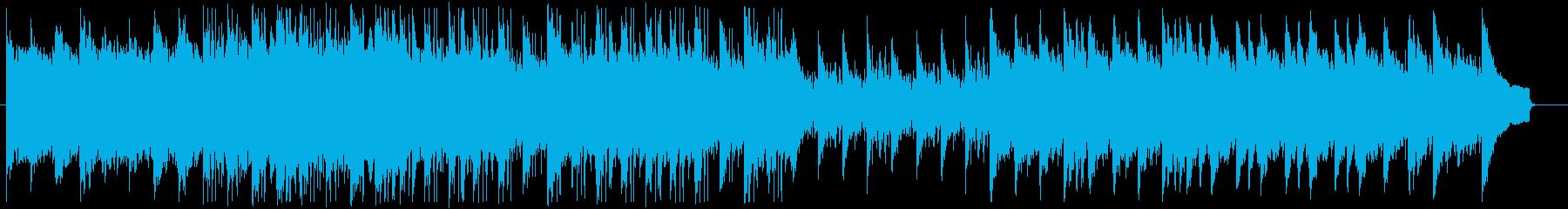 エモーショナルな幻想曲の再生済みの波形