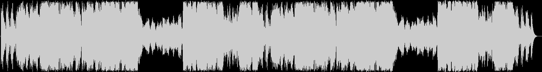 ゲームのラスボス風のオーケストラ曲の未再生の波形