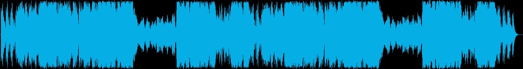 ゲームのラスボス風のオーケストラ曲の再生済みの波形