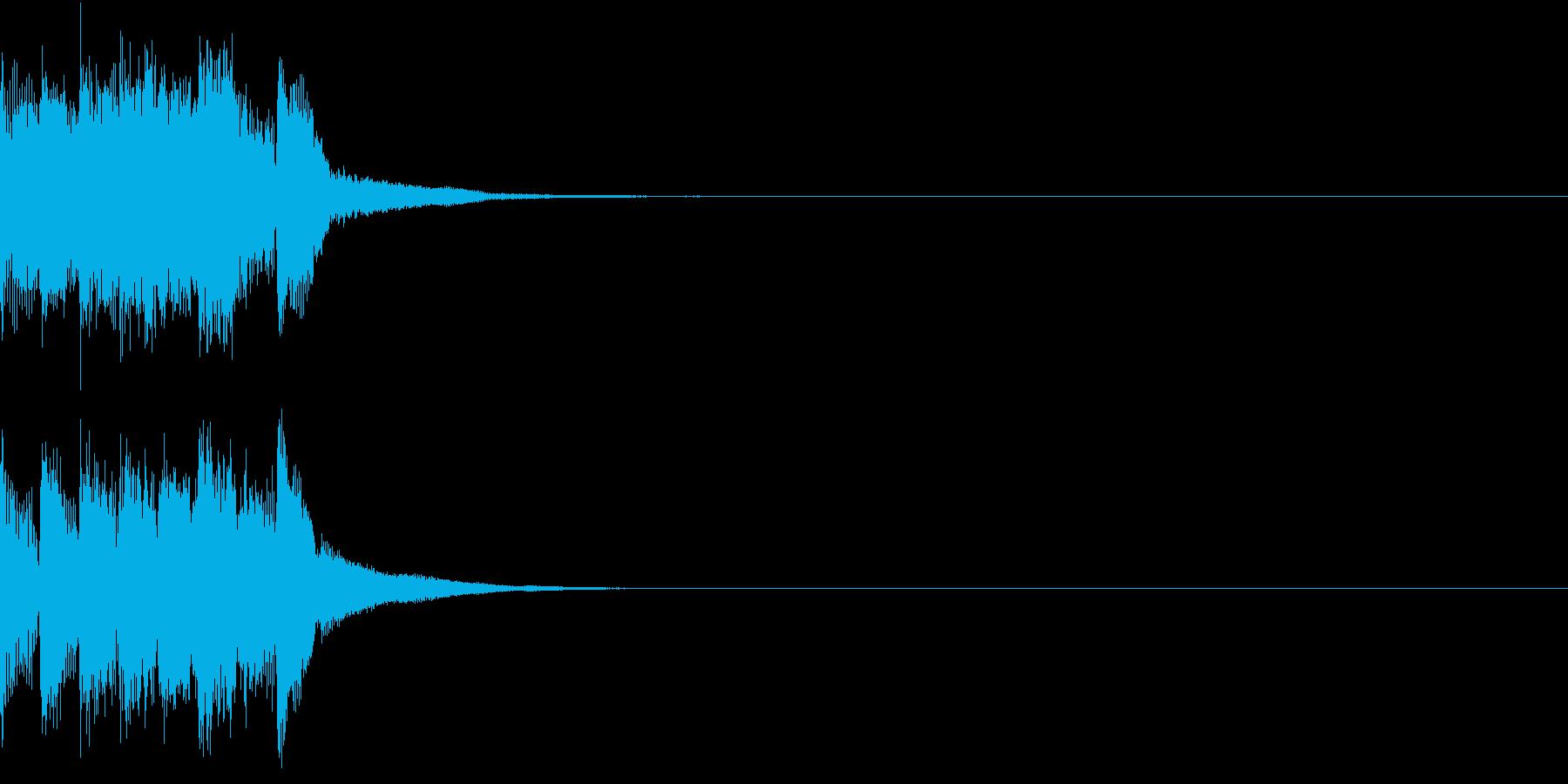 レベルアップ アイテム 入手 発見の再生済みの波形
