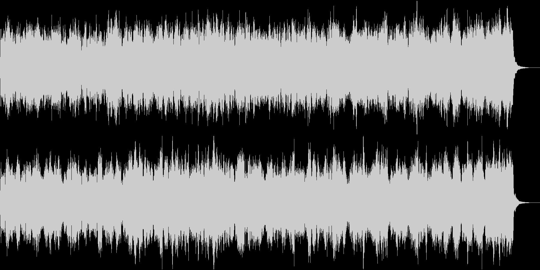 美しい転調が多い弦楽器のクラシカルな曲の未再生の波形
