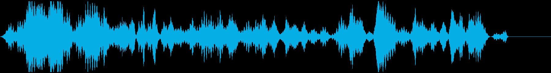 ひゅー(浮遊音)の再生済みの波形