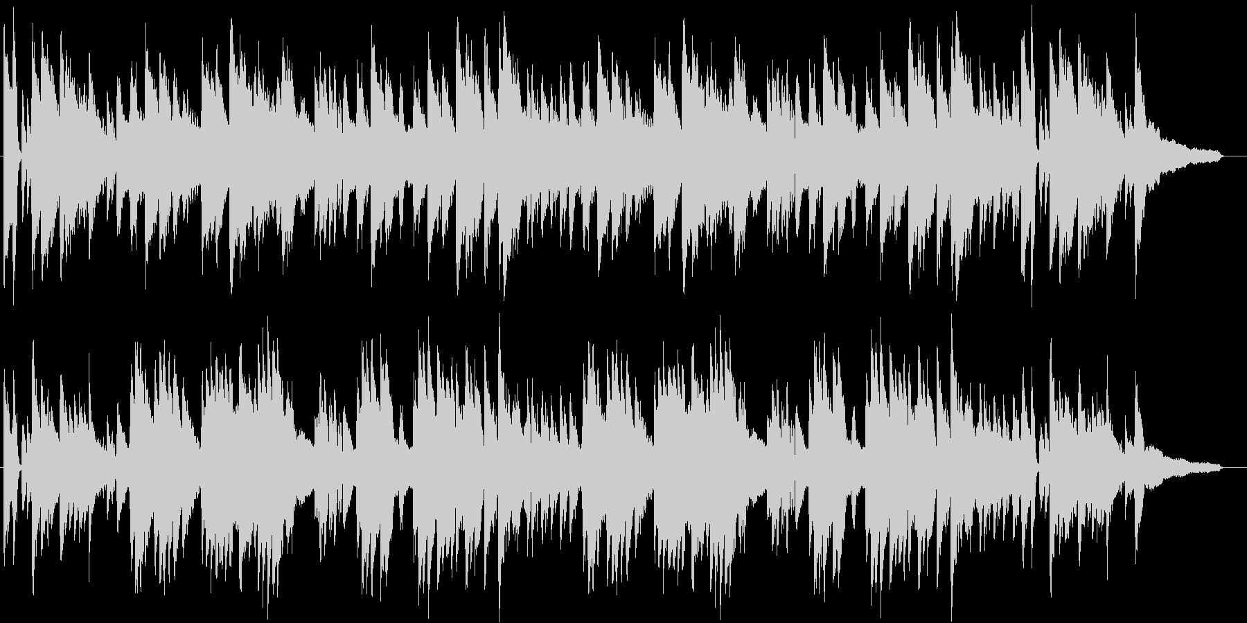 おしゃれなスロージャズの未再生の波形