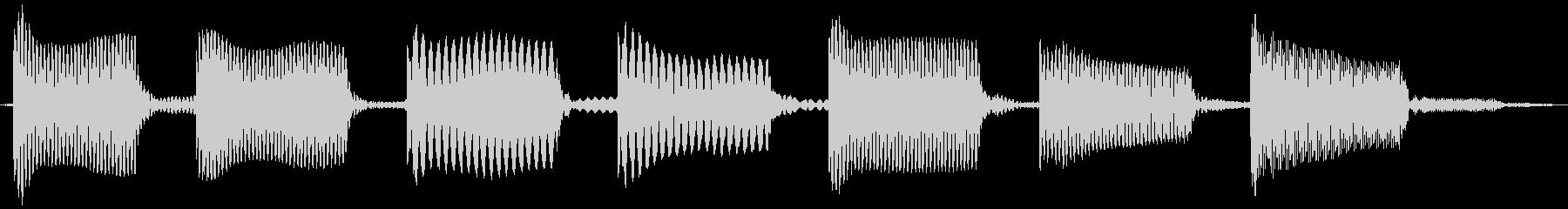 電話12の未再生の波形
