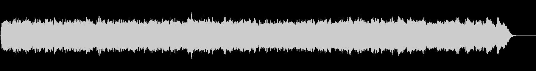 パイプオルガンの荘厳なオリジナル讃美歌の未再生の波形
