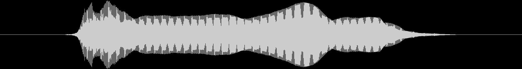 キャニスターエアホーン:内部:シン...の未再生の波形