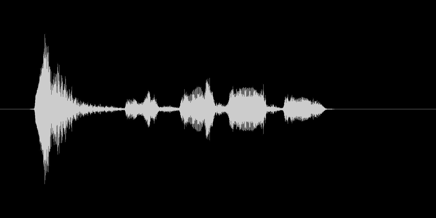うっひひひ…の未再生の波形