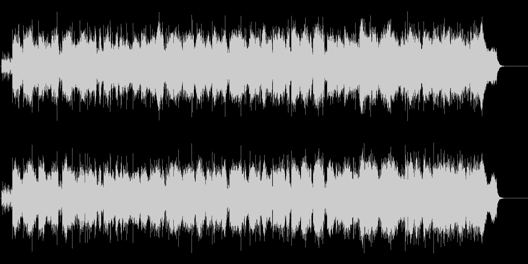 ドキュメント向けシリアス・タッチBGMの未再生の波形