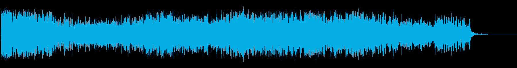 異様なの再生済みの波形