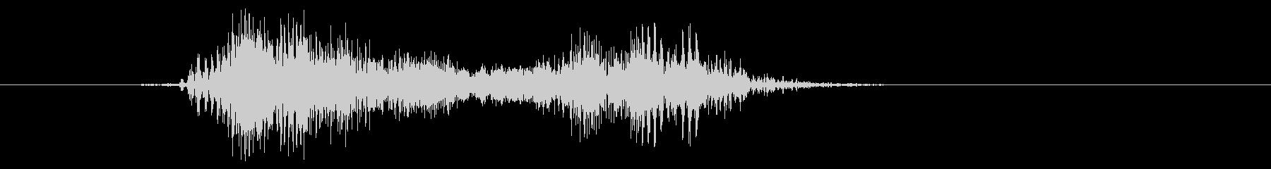 鳴き声 ボーカルヒット02の未再生の波形